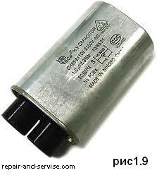 высоковольтный конденсатор микроволновых печей (микроволновок)