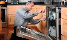 Как Восстановить Посудомоечную Машину