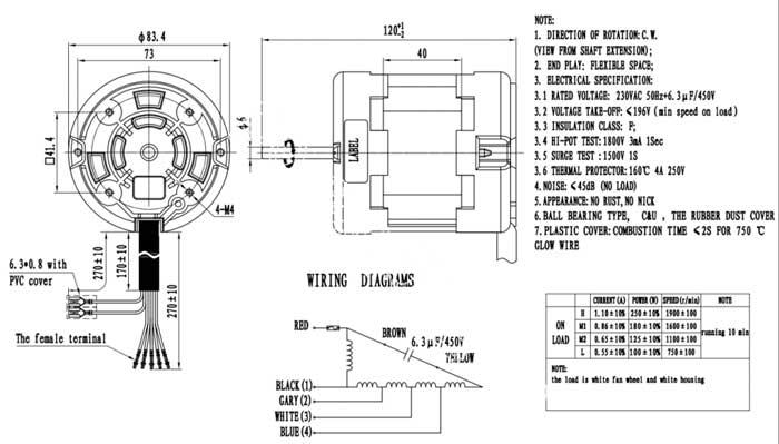 схема двигателя вытяжки