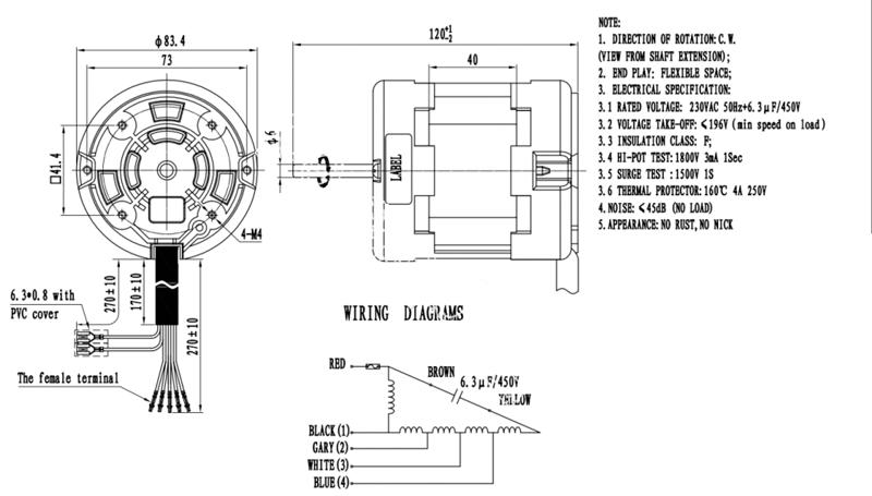 Схема электрическая мотора вытяжки
