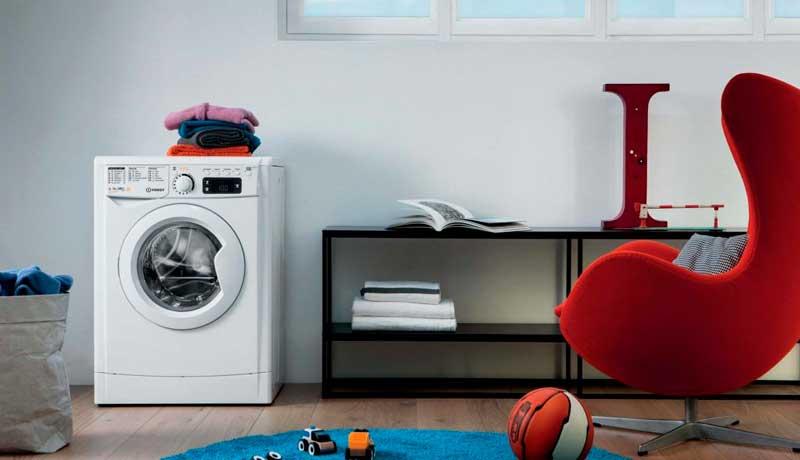 Ремонт стиральных машин Indezit Днепр