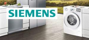 Ремонт пральних Siemens в Дніпрі